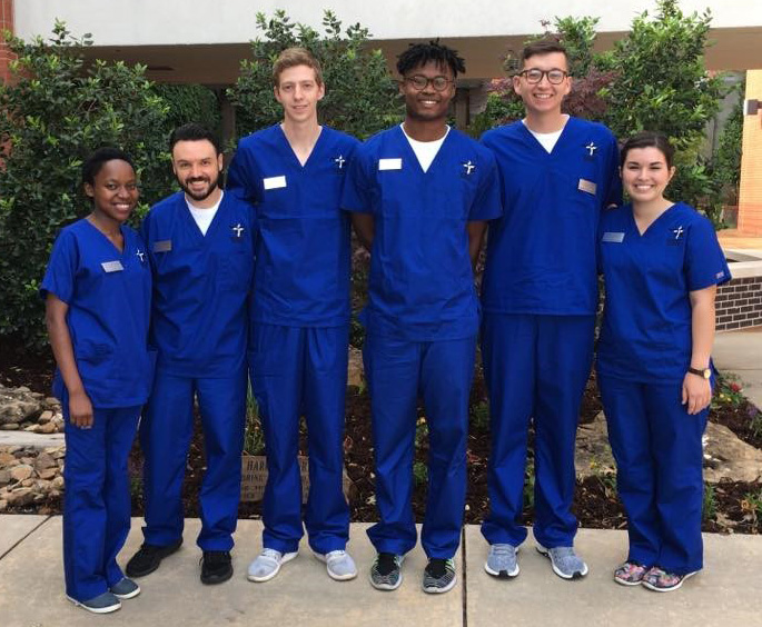 2017 Undergraduate Summer Interns